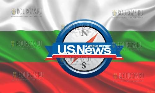 По качеству жизни Болгария на 63 месте в Мире