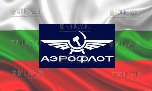 Ветераны ВОВ в мае смогут прилететь в Болгарию бесплатно - Аэрофлот