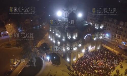 16 апреля 2017 года, Пасха в Бургасе, храм Святых Кирилла и Мефодия