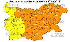 17 апреля 2017 года в Болгарии, дождливый оранжевый и желтый код опасности