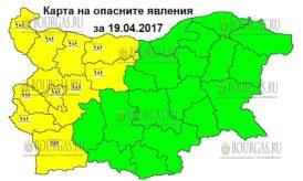 19 апреля 2017 года, дождливый желтый код опасности в Болгарии