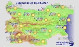 2 апреля 2017 года, погода в Болгарии