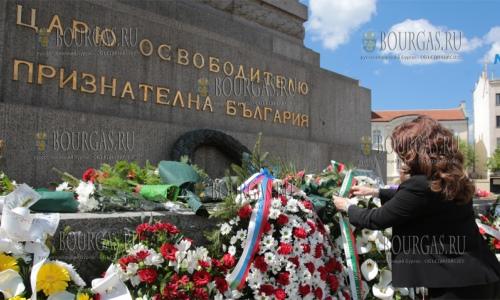 24 апреля 2017 года, памятнику Царю Освободителю на площади Народного собрания в Софии, возложение венков по случаю 140