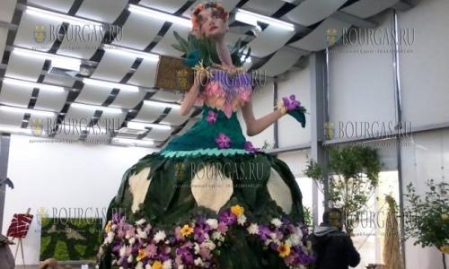 28 апреля 2017 года, экспо-центр Флова в Бургасе, здесь открылась очередная цветочная выставка, а одним из экспонатов - является платье из живых цветов