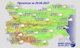 29 апреля 2017 года, погода в Болгарии