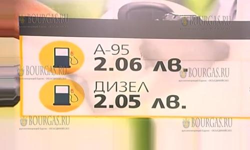 3 апреля 2017 года, бензин и дизельное топливо в Болгарии продолжает дорожать