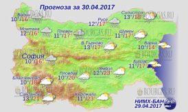30 апреля 2017 года, погода в Болгарии