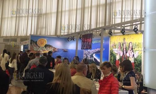 5 апреля 2017 года, Минск, Болгария участвует в международной туристической выставке - ОТДЫХ-2017