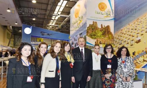 7 апреля 2017 года, туристическая выставка AITF в Баку, президент Азербайджана Ильхам Алиев и его супруга Мехрибан Алиева - посетили болгарский стенд