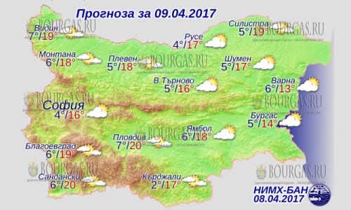 9 апреля 2017 года, погода в Болгарии