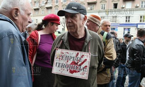 Болгария протестует против повышения цен на газ