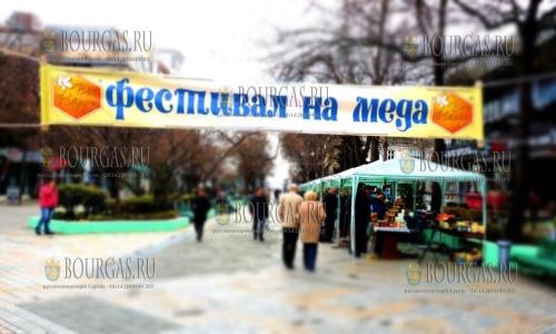 Фестиваль меда в Варне пройдет на Пасху