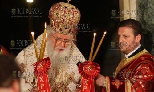 Святейший Патриарх Болгарский, Митрополит Софийский Неофит: Христос воскресе!