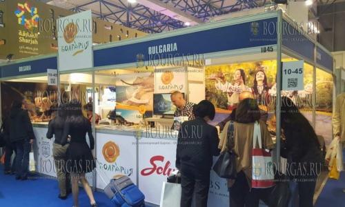 Туристическая Болгария принимает участие в туристической выставке KITF 2017 в Казахстане