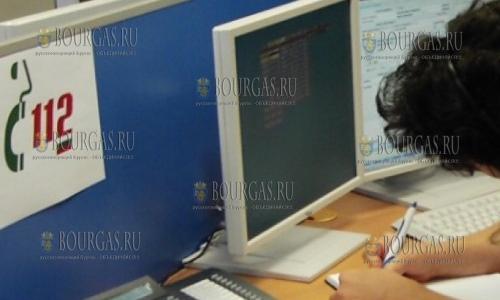 За ложный вызов полиции в Болгарии - придется заплатить
