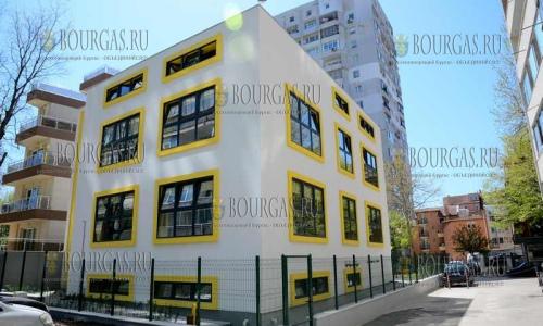 2 мая 2017 года, Варна, здесь открыли новый детский сад №13 - Мир