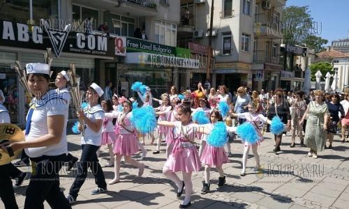 День славянской письменности в Бургасе