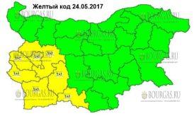 24 мая 2017 года, дождливый желтый код в Болгарии
