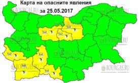 25 мая 2017 года, дождливый желтый код в Болгарии