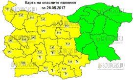 26 мая 2017 года, дождливый желтый код в Болгарии