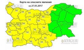 27 мая 2017 года, дождливый желтый код в Болгарии