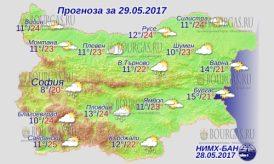 29 мая 2017 года, погода в Болгарии