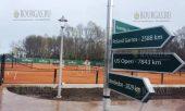 6 мая 2017 года, Албена, здесь открылся современный теннисный комплекс в Албене