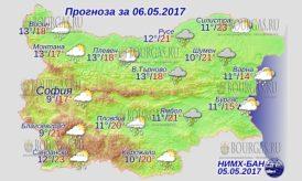 6 мая 2017 года, погода в Болгарии