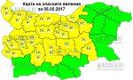 6 мая в Болгарии — дождливый и ветреный Желтый коды опасности