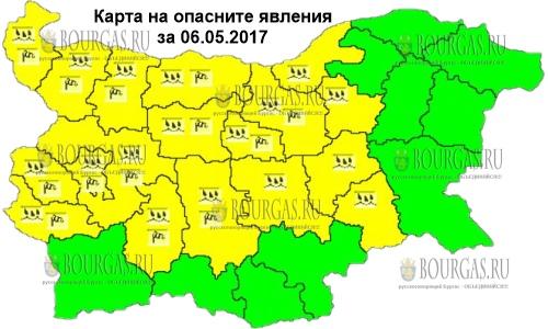 6 мая 2017 года, погода в Болгарии - Желтый дождливый и ветреный коды