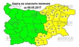 9 мая 2017 года, погода в Болгарии - Желтый код опасности