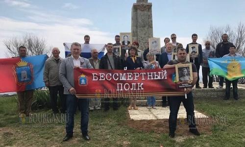 Акцию Бессмертный полк провели россияне в Болгарии, в муниципалитете Шабла, в районе селения Тюленево