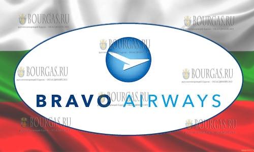 Прямое авиасообщение соединит Бургас и Харьков