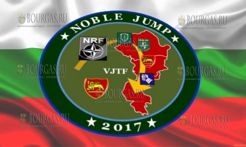 Болгария - НАТО, болгарские военнослужащие примут участие в учениях Noble Jump - 2017, которые пройдут на территории 3-х стран - Болгарии, Греции и Румынии