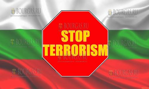 Болгария вводит Желтый код в борьбе с терроризмом