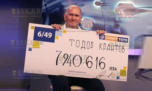 Тодор Крантов выиграл в Болгарии наибольший джек-пот за всю историю