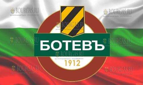 ФК Ботев