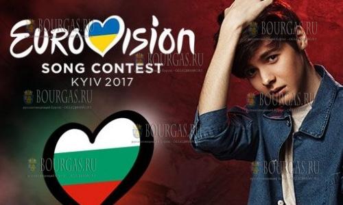 Кристиан Костов в финале Евровидения-2017