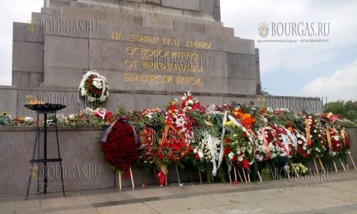 официальная Болгария празднует День Победы