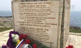 памятник советским летчикам в Болгарии - Шабла, селение Тюленево