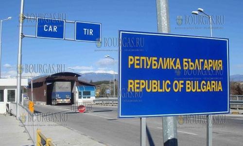 пункт перехода Кулата Благоевградская область в Болгарии