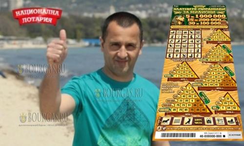 В Болгарии появился очередной миллионер от Национальной лотереи