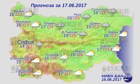 17 июня 2017 года, погода в Болгарии