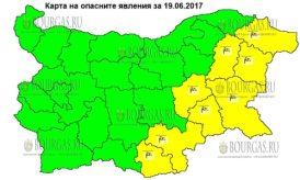 19 июня 2017 года в Болгарии будут дождливо и в 8 регионах на Востоке страны объявлен ветреный Желтый код опасности