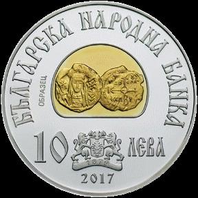 Болгария монета 10 лев хан Тервел, серебро, 2017, аверс