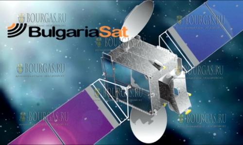 На орбиту выведут болгарский спутник BulgariaSat-1