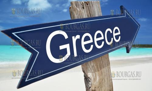 Болгары отельеры не понимают болгар отдыхающих именно поэтому сотни тысяч туристов из Болгарии предпочитают проводить отпуск на пляжах Греции