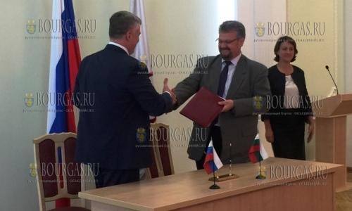 Добрич и Нижний Новгород - города-побратимы