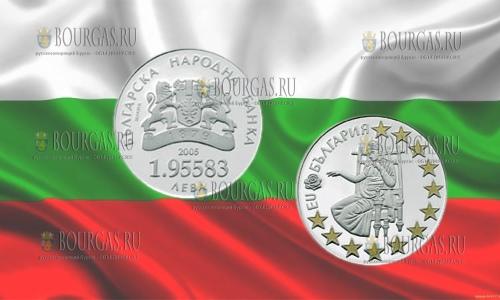 евро - болгарский лев, Болгария в еврозоне