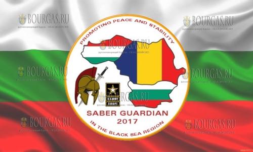 Учения НАТО - Saber Guardian-2017, пройдут в Болгарии, Румынии и Венгрии